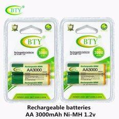 BTY ถ่านชาร์จ AA 3000 mAh NIMH Rechargeable Battery 2 ก้อน x 2