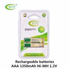 BTY ถ่านชาร์จ AAA 1350 mAh NIMH Rechargeable Battery 2 ก้อน