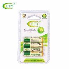 ราคา Bty ถ่านชาร์จ Aaa 1350 Mah Nimh Rechargeable Battery 4 ก้อน ใน กรุงเทพมหานคร