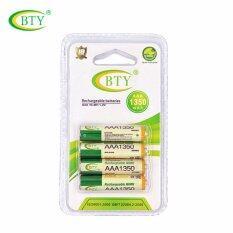 ราคา Bty ถ่านชาร์จ Aaa 1350 Mah Nimh Rechargeable Battery 4 ก้อน Bty กรุงเทพมหานคร