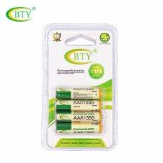 ราคา Bty ถ่านชาร์จ Aaa 1350 Mah Nimh Rechargeable Battery 4 ก้อน Bty เป็นต้นฉบับ