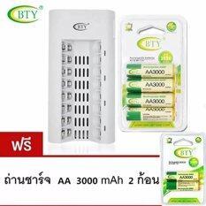 ซื้อ Bty ถ่านชาร์จ Rechargeable Batteries Aa 3000 Mah Ni Mh 4 ก้อน และ เครื่องชาร์จเร็ว 8 ช่อง 1 เครื่อง แถมฟรี ถ่านชาร์จ Aa 3000 Mah 2 ก้อน ราคา180บาท Bty ออนไลน์