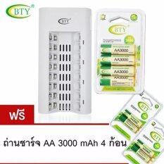 ราคา Bty ถ่านชาร์จ Rechargeable Batteries Aa 3000 Mah Ni Mh 4 ก้อน และ เครื่องชาร์จเร็ว 8 ช่อง 1 เครื่อง แถมฟรี ถ่านชาร์จ Aa 3000 Mah 4 ก้อน ราคา280บาท ถูก