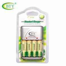 ซื้อ Bty ถ่านชาร์จ Rechargeable Batteries Aa 3000 Mah Ni Mh 4 ก้อน และ เครื่องชาร์จเร็ว ถูก ใน กรุงเทพมหานคร