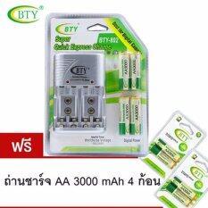 Bty ถ่านชาร์จ Rechargeable Batteries Aa 3000 Mah Ni Mh 4 ก้อน และ เครื่องชาร์จเร็ว แถมฟรี ถ่านชาร์จ Aa 3000 Mah 2 ก้อน X 2 ราคา360บาท กรุงเทพมหานคร