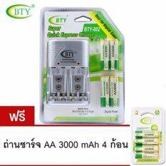 ราคา Bty ถ่านชาร์จ Rechargeable Batteries Aa 3000 Mah Ni Mh 4 ก้อน และ เครื่องชาร์จเร็ว แถมฟรี ถ่านชาร์จ Aa 3000 Mah 4 ก้อน ราคา360บาท ที่สุด