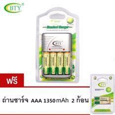 Bty ถ่านชาร์จ Rechargeable Batteries Aa 3000 Mah Ni Mh 4 ก้อน และ เครื่องชาร์จเร็ว แถมฟรี ถ่านชาร์จ Aaa 1350 Mah 2 ก้อน ราคา170บาท ถูก