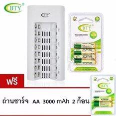 ราคา Bty ถ่านชาร์จ Rechargeable Batteries Aaa 1350 Mah Ni Mh 4 ก้อน และ เครื่องชาร์จเร็ว 8 ช่อง 1 เครื่อง แถมฟรี ถ่านชาร์จ Aa 3000 Mah 2 ก้อน ราคา180บาท ถูก