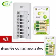 ขาย ซื้อ Bty ถ่านชาร์จ Rechargeable Batteries Aaa 1350 Mah Ni Mh 4 ก้อน และ เครื่องชาร์จเร็ว 8 ช่อง 1 เครื่อง แถมฟรี ถ่านชาร์จ Aa 3000 Mah 4 ก้อน ราคา280บาท กรุงเทพมหานคร