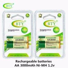 BTYถ่านชาร์จAA 3000 mAh NIMH Rechargeable Battery 2ก้อนx 2