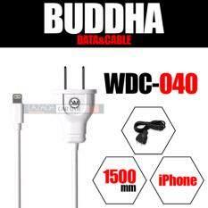 สายชาร์จ Buddha Data Cable For Iphone รุ่น Wdc 040 เป็นต้นฉบับ
