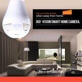 ราคา Bulb Light Ip Camera 360 Degree Video Surveillance Cctv กล้องถ่ายรูป Wireless Wi Fi Bulb Lamp Fisheye Panoramic P2P Home Security 960P ใน Thailand