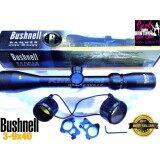 ราคา กล้องติดปืน Bushnell 3 9X40 เป็นต้นฉบับ