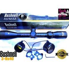 โปรโมชั่น กล้องติดปืน Bushnell 3 9X40 ใน กรุงเทพมหานคร