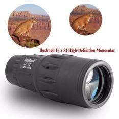 โปรโมชั่น Busnell กล้องส่องทางไกลตาเดียว กล้องส่องนก Monocular 16X52 Mm 101M 1000M กำลังขยาย 16 เท่า กรุงเทพมหานคร