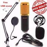 ขาย ซื้อ Buybuytech ไมค์ ไมค์อัดเสียง คอนเดนเซอร์ Pro Condenser Mic Microphone Bm800 พร้อม ขาตั้งไมค์โครโฟน และอุปกรณ์เสริม