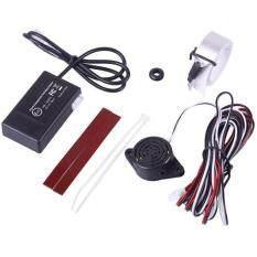 Buyincoins Electromagnetic Auto Car Parking Reverse Backup Radar Sensor Kit ใหม่ล่าสุด