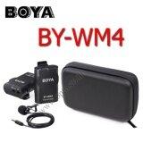 ส่วนลด By Wm4 Boya Wireless Microphone For Dslr Camera Camcorder And Mobile ไมค์โครโฟนไร้สายสำหรับกล้องและมือถือ กรุงเทพมหานคร