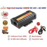 ขาย Bygd Hi End อินเวอร์เตอร์ Inverter ขนาด 1000W แปลงไฟแบตเตอรี่ Dc 12V เป็น Ac 220V มาพร้อมกับ 2 Usb Ports Dc 5V รุ่น P1000U ออนไลน์ นครราชสีมา