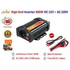 ขาย Bygd Hi End อินเวอร์เตอร์ Inverter ขนาด 300W แปลงไฟแบตเตอรี่ Dc 12V เป็น Ac 220V มาพร้อมกับ 2 Usb Ports Dc 5V รุ่น P300U ออนไลน์ นครราชสีมา