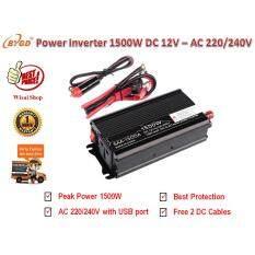 ราคา Bygd อินเวอร์เตอร์ Inverter ขนาด 1500W แปลงไฟแบตเตอรี่ Dc 12V เป็น Ac 220 240V มาพร้อม Usb Port Dc 5V Model Saa 1500A ราคาถูกที่สุด