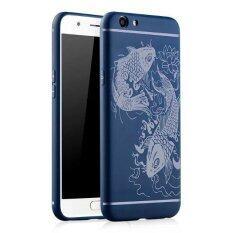 ราคา Byt Fish Debossed Silicon Screen Protective Cover Case For Oppo A59 F1S Intl ราคาถูกที่สุด