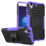 Byt Rugged Dazzle Case For Huawei Y6 Ii With Kickstand Purple Intl จีน