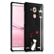 ราคา Byt Silicon Debossed Printing Cover Case For Huawei Mate 8 Intl Unbranded Generic จีน