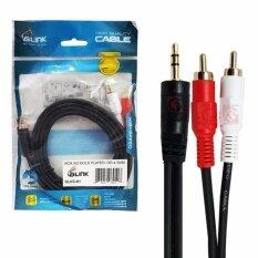 ราคา Cable Glink สายลำโพง 1 ออก 2 Gldc 01 3M สีดำ เส้นใหญ่ ใหม่