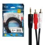 ราคา Cable Glink สายลำโพง 1 ออก 2 Gldc 01 3M สีดำ เส้นใหญ่ Glink เป็นต้นฉบับ
