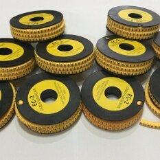 Cable Markers No 9 เคเบิ้ลมาร์คเกอร์ หมายเลข 9 จำนวน 500 ตัว 10ชิ้น สีเหลือง ถูก