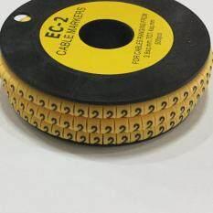 ขาย Cable Markers No 2 เคเบิ้ลมาร์คเกอร์ หมายเลข 2 จำนวน 500 ตัว สีเหลือง เป็นต้นฉบับ