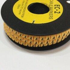 ราคา Cable Markers No 4 เคเบิ้ลมาร์คเกอร์ หมายเลข 4 จำนวน 500 ตัว สีเหลือง