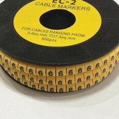 ซื้อ Cable Markers No 6 เคเบิ้ลมาร์คเกอร์ หมายเลข 6 จำนวน 500 ตัว สีเหลือง ออนไลน์ ถูก