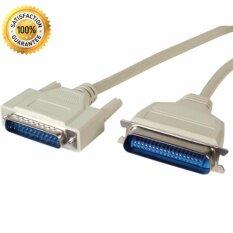 สายเครื่องพิมพ์ สายพาราเรียล Cable Parallel Printer สายใหญ่ Db25 Prnter Cable 1.5m  .