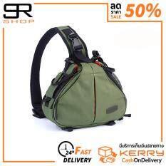 กระเป๋าใส่กล้องถ่ายรูปและอุปกรณ์ถ่ายภาพทรงสามเหลี่ยม CADEN #เขียว