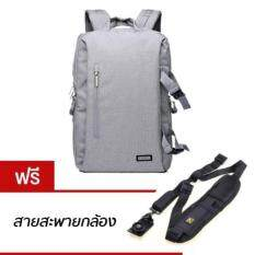 Caden L6 กระเป๋าเป้ Backpack มีช่องใส่กล้องพร้อมกันกระแทก แถมฟรี สายสะพายกล้อง