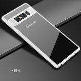 ขาย Cafele ซองป้องกันทีพียูและอะคริลิคใสฝาหลังสำหรับ Samsung Galaxy หมายเหตุ 8 เป็นต้นฉบับ