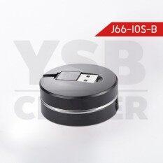 ซื้อ Cafele สายชาร์จไอโฟน Lightning To Usb Cable สายแบน ยืดหดได้ ปรับขนาดความยาวได้ 20 100 Cm สายชาร์จมาการอง สีดำ รุ่น J66 Ios B ใน กรุงเทพมหานคร