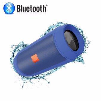 Cam4U Bluetooth Speakers Charge 2+ ลำโพงบลูทูธแบบพกพา เสียงเบสกระหึ่ม สามารถใช้เป็น PowerBank ได้ (Blue)