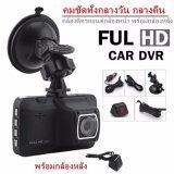 ราคา Cam4U Dual Lens Driving Recorder กล้องติดรถยนต์ กล้อง 2 เลนส์ รุ่น Q8A สีดำ ออนไลน์ กรุงเทพมหานคร