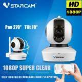 ทบทวน Cam4U Vstarcam กล้องวงจรปิด C23S 1080P 2 Mp Full Hd Ir Cut Onvif Wifi