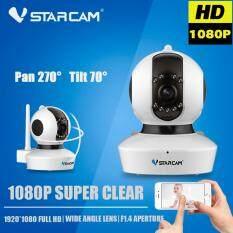 ส่วนลด Cam4U Vstarcam กล้องวงจรปิด C23S 1080P 2 Mp Full Hd Ir Cut Onvif Wifi กรุงเทพมหานคร