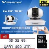 Cam4U Vstarcam กล้องวงจรปิด C23S 1080P 2 Mp Full Hd Ir Cut Onvif Wifi แถม Sd 32Gb เป็นต้นฉบับ