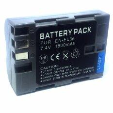 ราคา Camera Battery En El3E For Nikon D700 D300S D200 D400 D90 D80 D50 Grey ใหม่