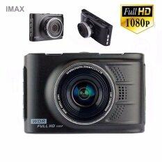 "Camera กล้องติดรถยนต์ Bigsize 3.0"" LCD 170 Degree Night Vision รุ่น T612 (Black)"