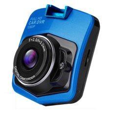Camera Camera FHD Car Cameras กล้องติดรถยนต์ รุ่น T300I(Blue)