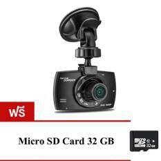 Camera FHD Car Cameras กล้องติดรถยนต์ รุ่น G30C ฟรีMemory Card 32 GB (Black)