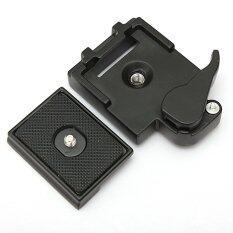 โปรโมชั่น Camera Stand Tripod Shutter Quick Release Clamp Plate Mount Scr*w Adapter Set Intl