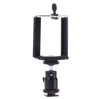 Camera Tripod Flash Bracket Mount 1/4 Adapter Ball Head with Phone Holder - intl